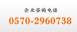 米乐体育app官网米乐体育app官网机械制造有限公司联系电话